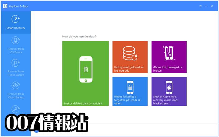 iMyFone D-Back iPhone Data Recovery Screenshot 1