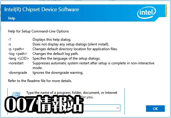 Intel Chipset Device Software Screenshot 2
