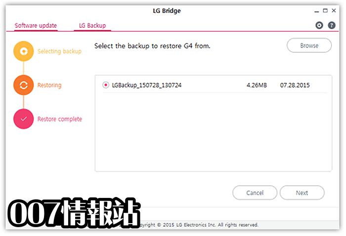 LG Bridge Screenshot 2