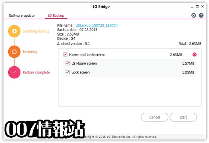 LG Bridge Screenshot 3