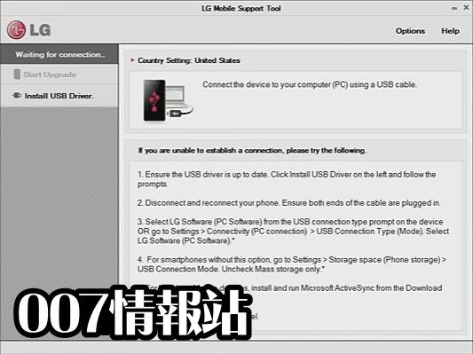 LG Mobile Support Tool Screenshot 1