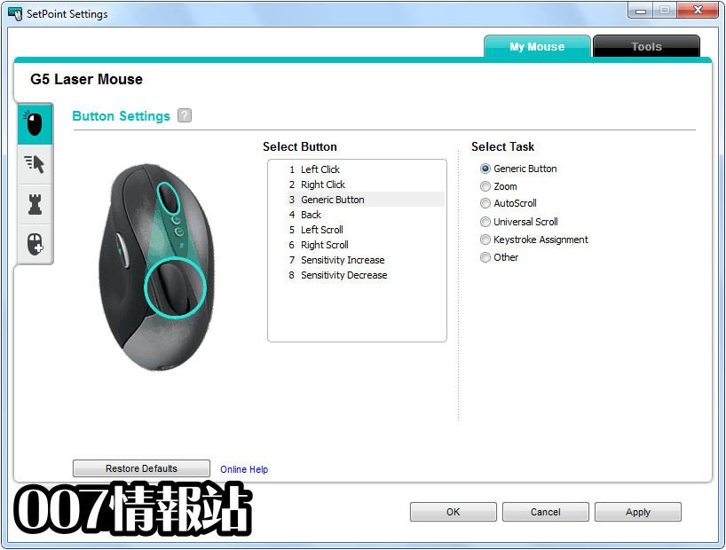 SetPoint (32-bit) Screenshot 1