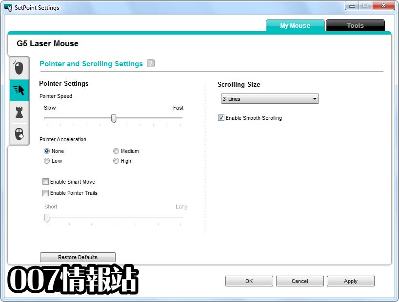 SetPoint (32-bit) Screenshot 3