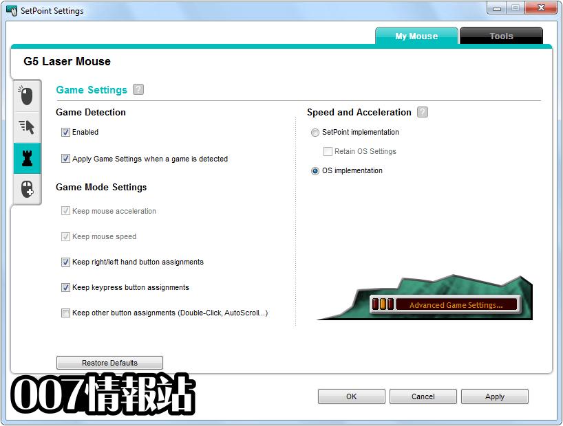 SetPoint (32-bit) Screenshot 4