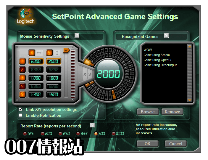 SetPoint (32-bit) Screenshot 5