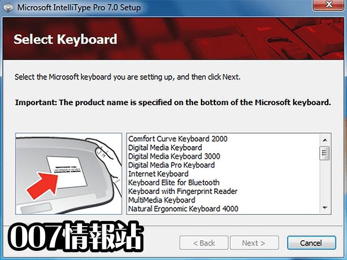 IntelliType Pro Screenshot 1