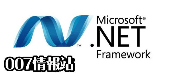 .NET Framework (3) Screenshot 1