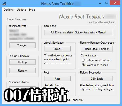 Nexus Root Toolkit Screenshot 1