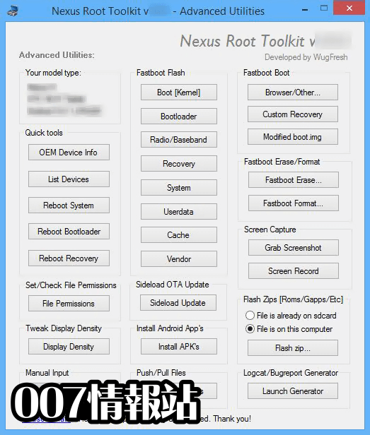 Nexus Root Toolkit Screenshot 2