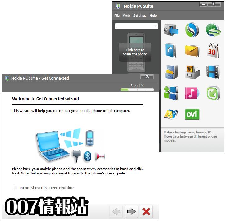 Nokia PC Suite Screenshot 1
