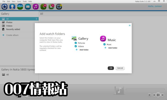 Nokia Suite Screenshot 2