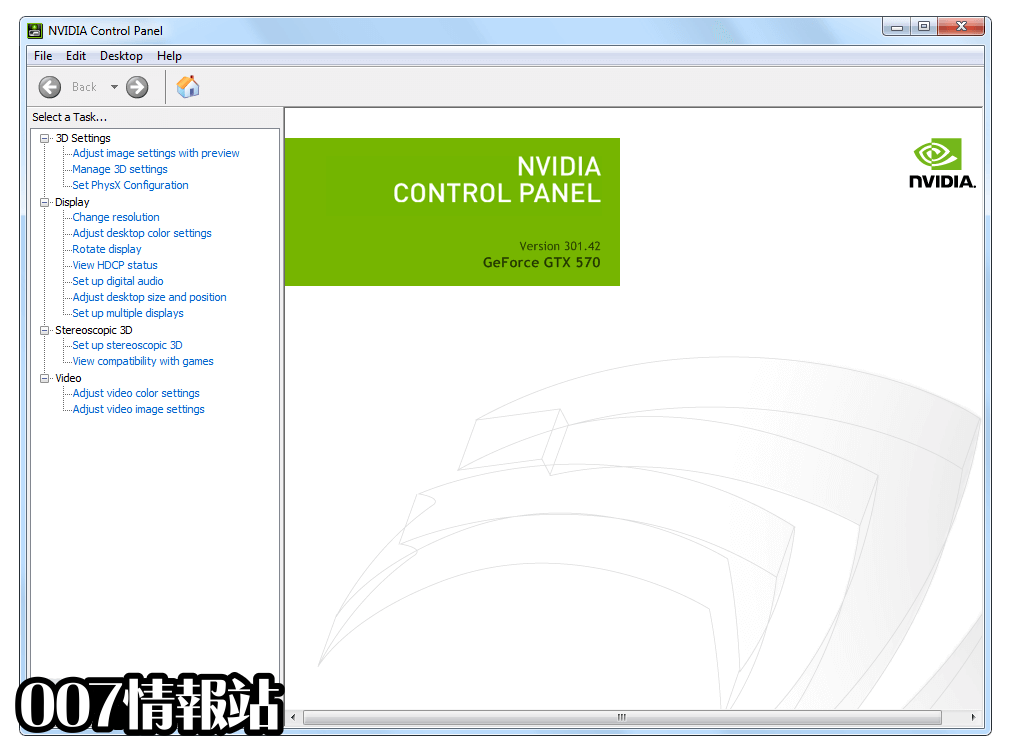 NVIDIA Forceware (XP 64-bit) Screenshot 1