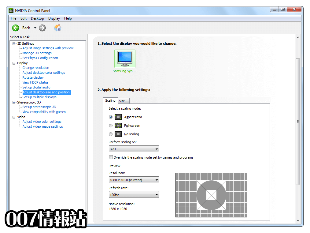 NVIDIA Forceware (XP 64-bit) Screenshot 4