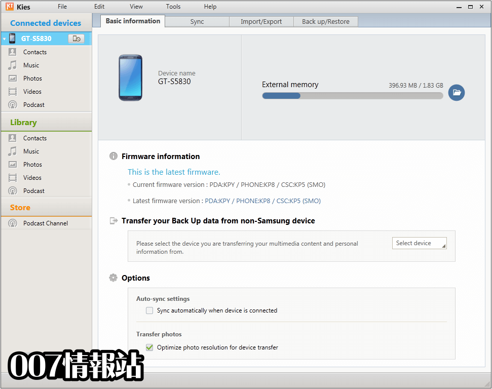 Samsung Kies Screenshot 1