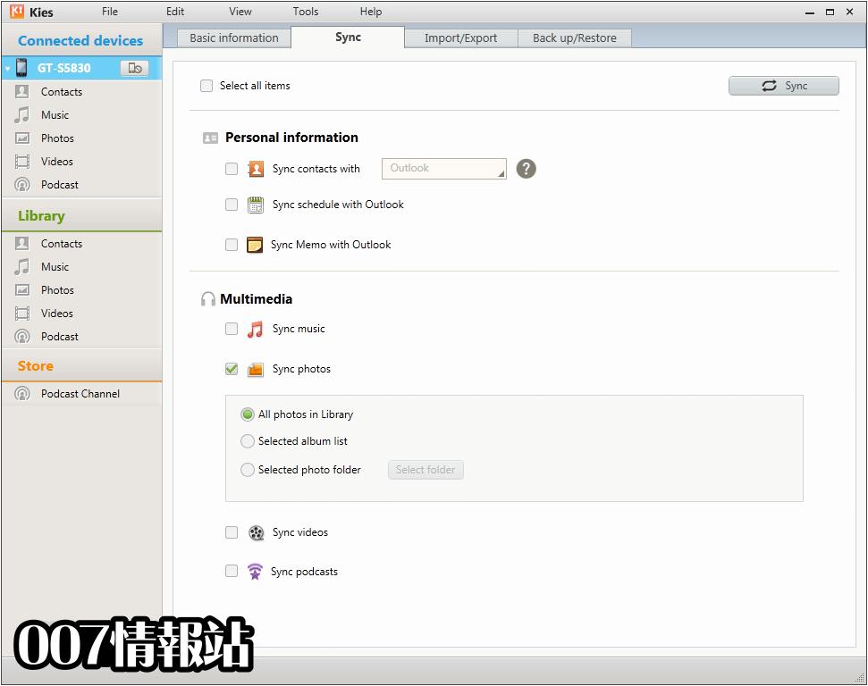 Samsung Kies Screenshot 2
