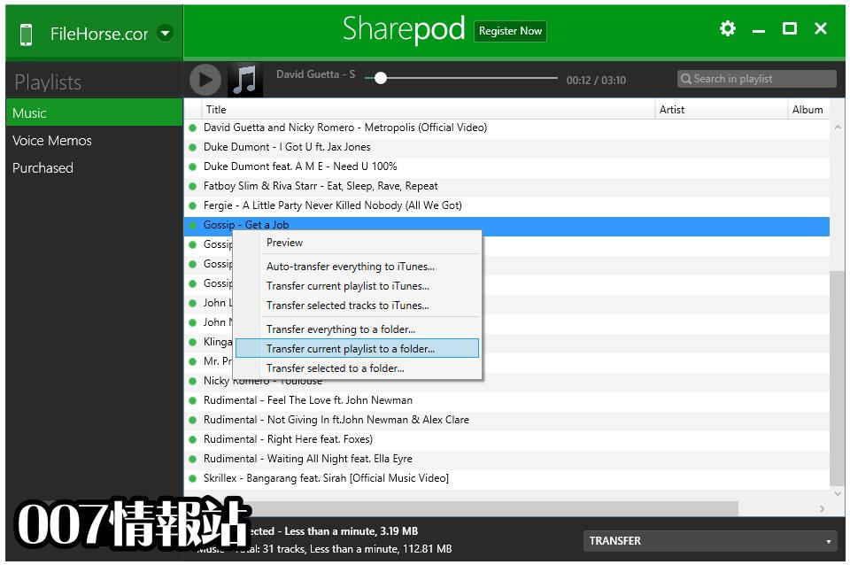 Sharepod Screenshot 3