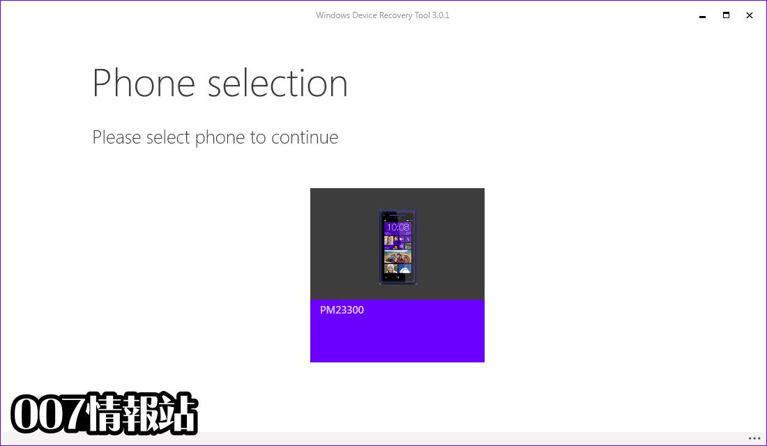 Windows Device Recovery Tool Screenshot 2