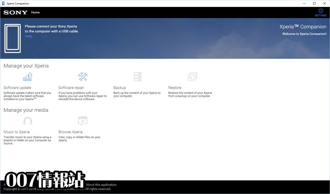 Xperia Companion Screenshot 1