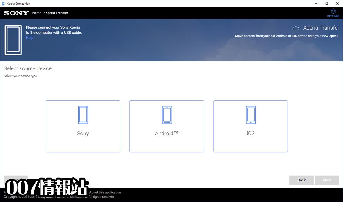 Xperia Companion Screenshot 3