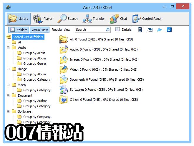 Ares Screenshot 1