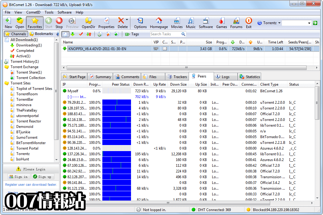 BitComet Screenshot 3