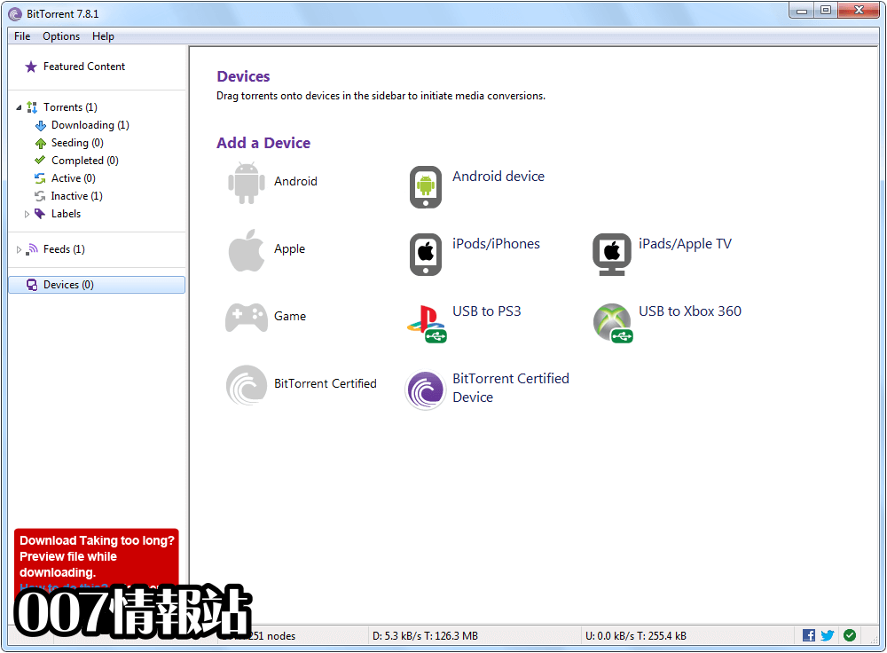 BitTorrent Screenshot 4
