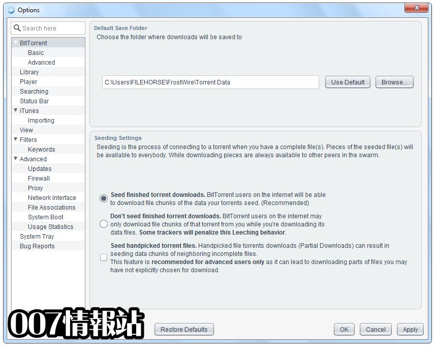 FrostWire Screenshot 5