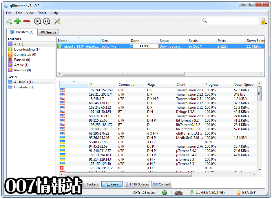 qBittorrent (32-bit) Screenshot 3