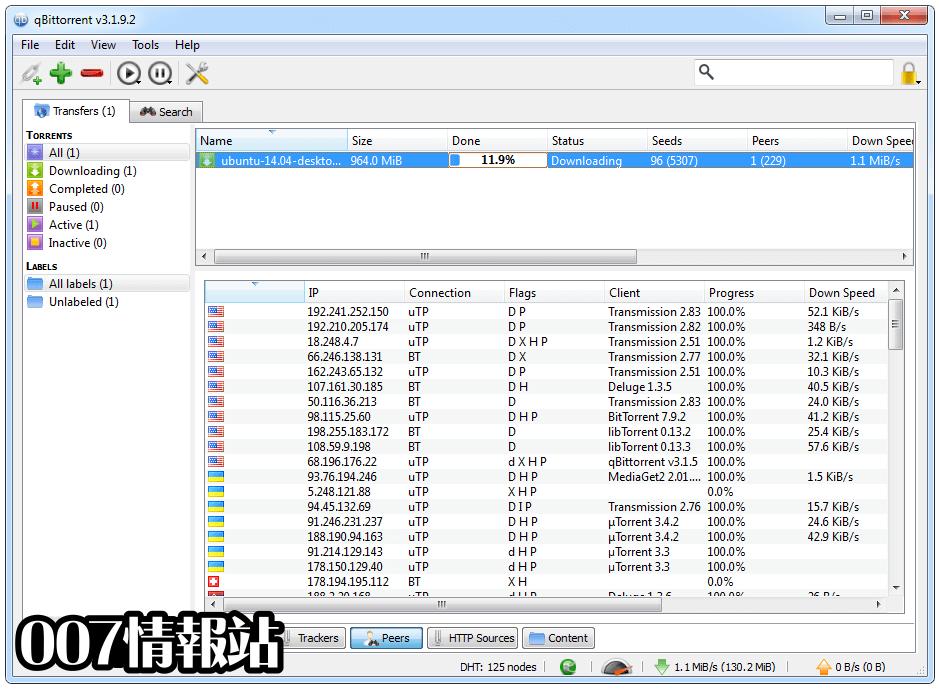 qBittorrent (64-bit) Screenshot 3
