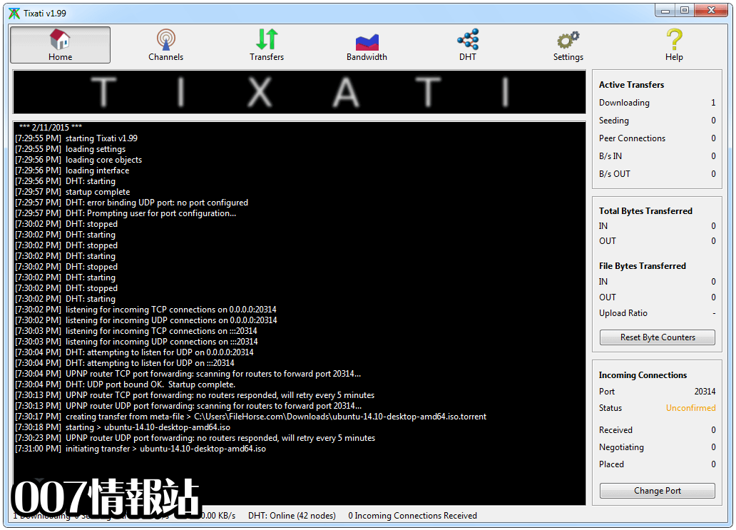 Tixati (32-bit) Screenshot 1