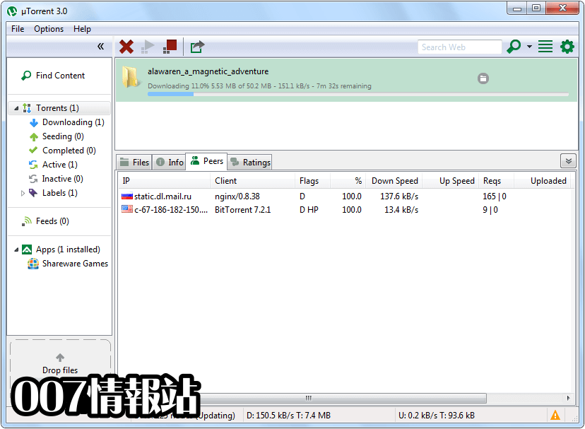 uTorrent Screenshot 3