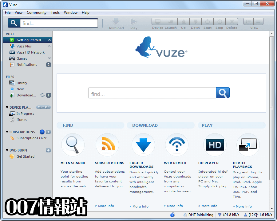 Vuze (64-bit) Screenshot 1