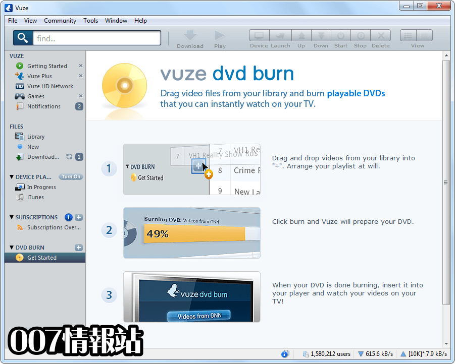 Vuze (64-bit) Screenshot 4