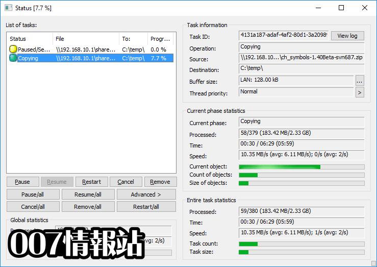 Copy Handler Screenshot 1