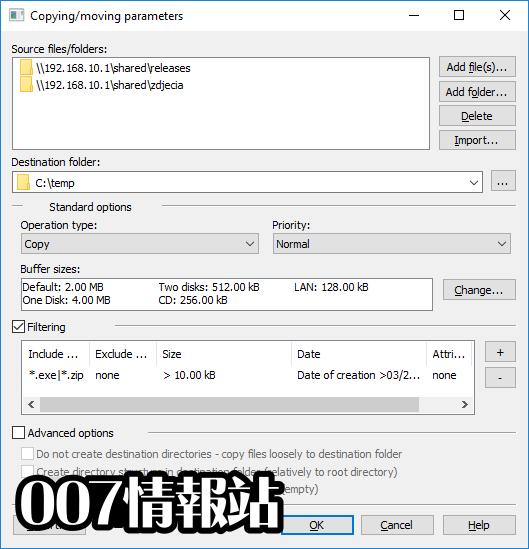 Copy Handler Screenshot 3