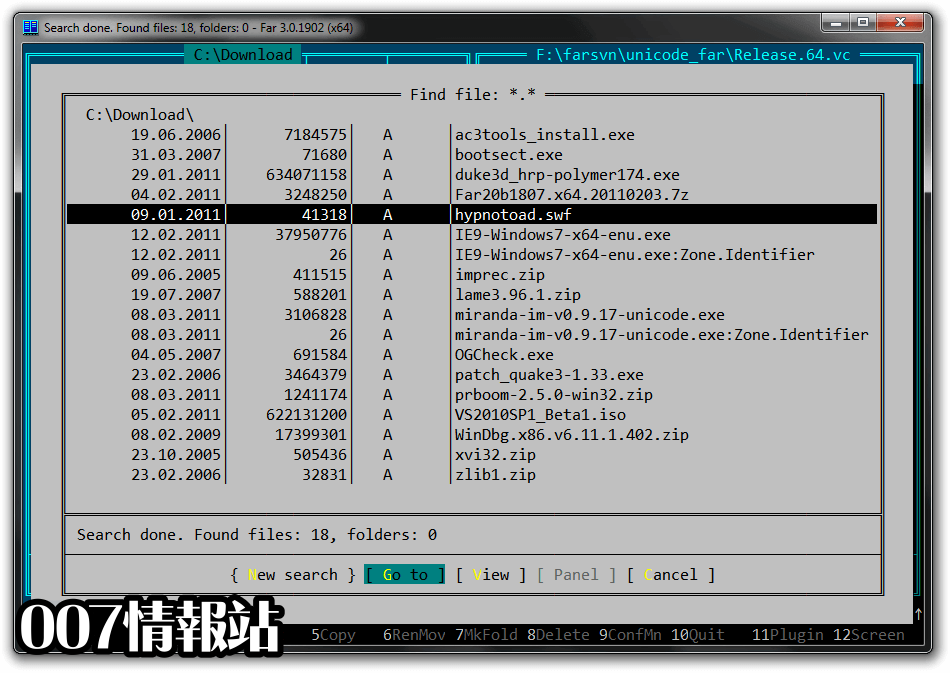 Far Manager (32-bit) Screenshot 1