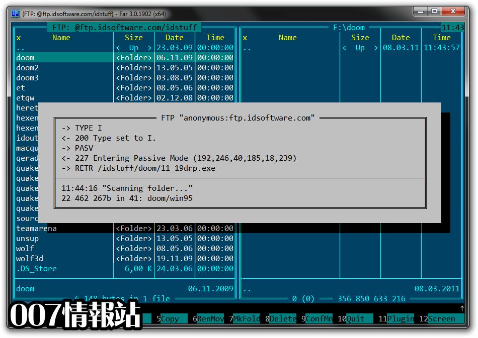 Far Manager (32-bit) Screenshot 2