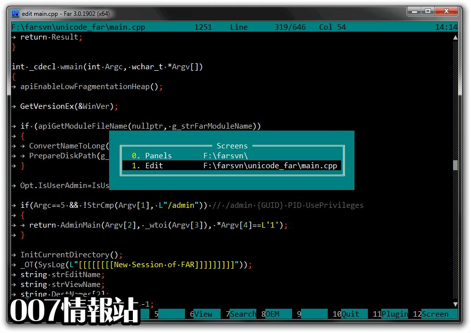 Far Manager (32-bit) Screenshot 3