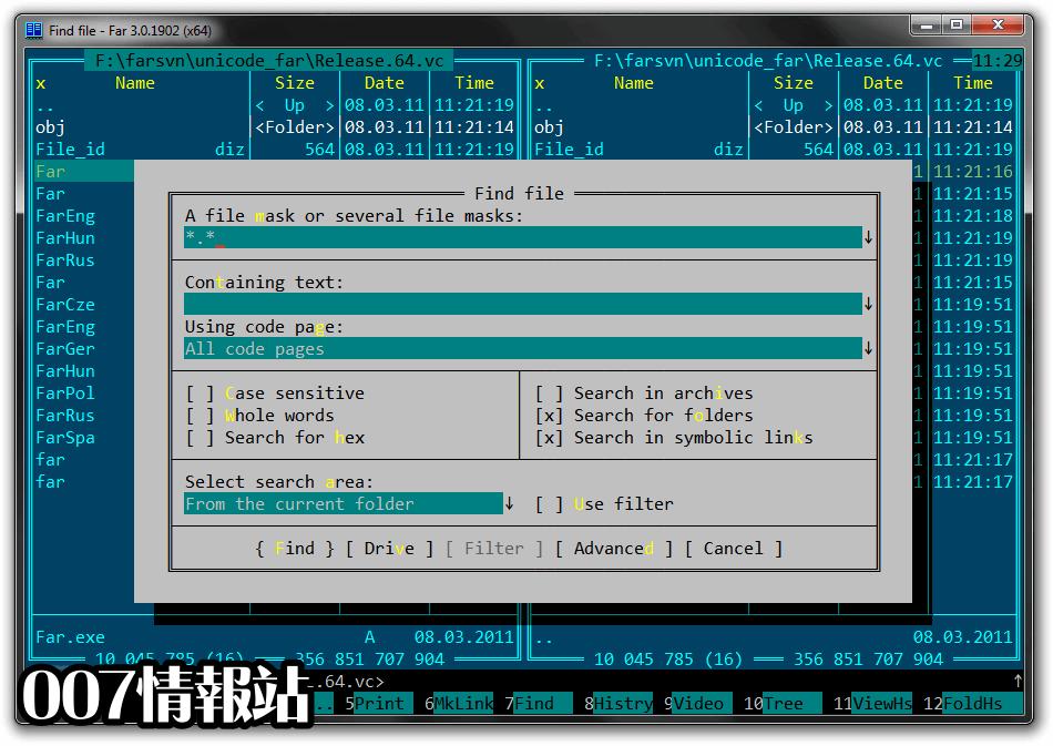 Far Manager (64-bit) Screenshot 4