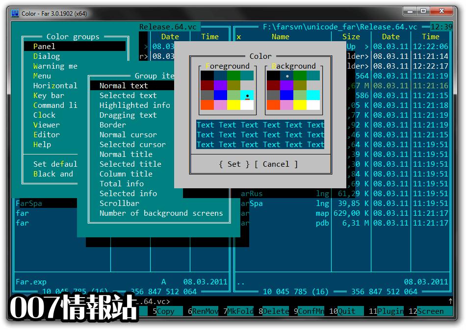 Far Manager (32-bit) Screenshot 5
