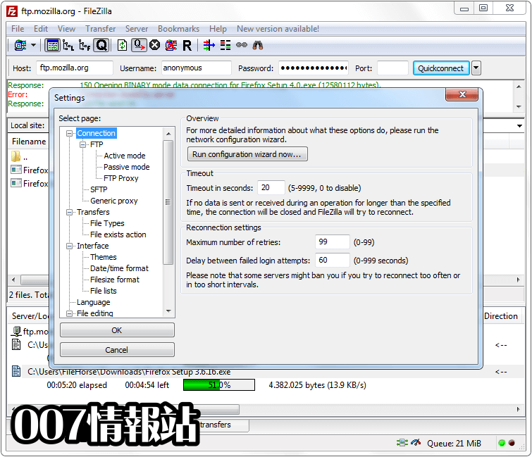 FileZilla (32-bit) Screenshot 3