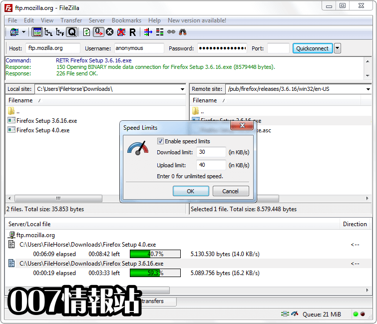 FileZilla (32-bit) Screenshot 4