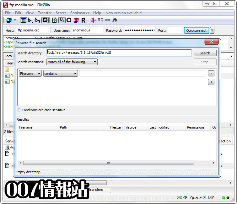 FileZilla (32-bit) Screenshot 5