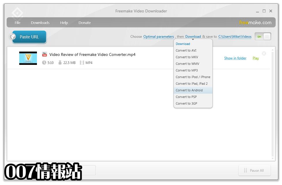 Freemake Video Downloader Screenshot 3
