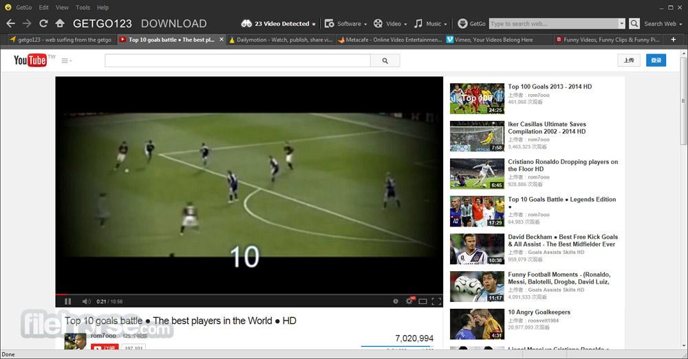 GetGo Download Manager Screenshot 3