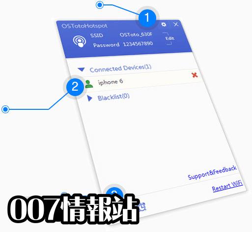 OSToto Hotspot Screenshot 1