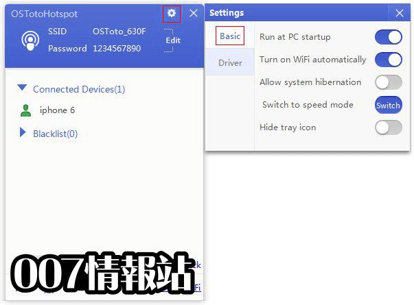 OSToto Hotspot Screenshot 2