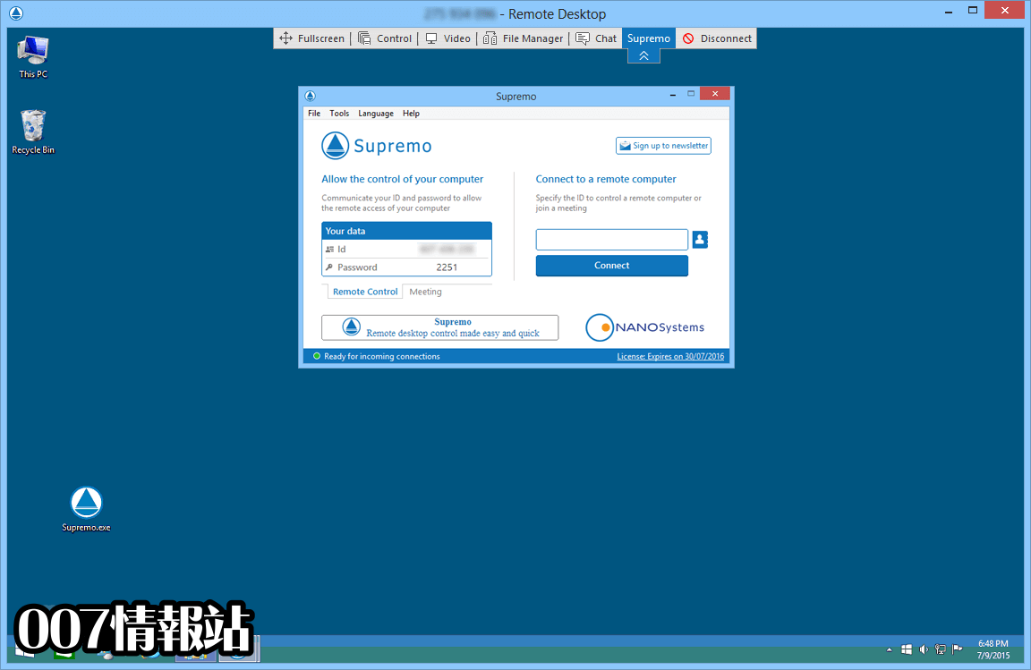 Supremo Remote Desktop Screenshot 4