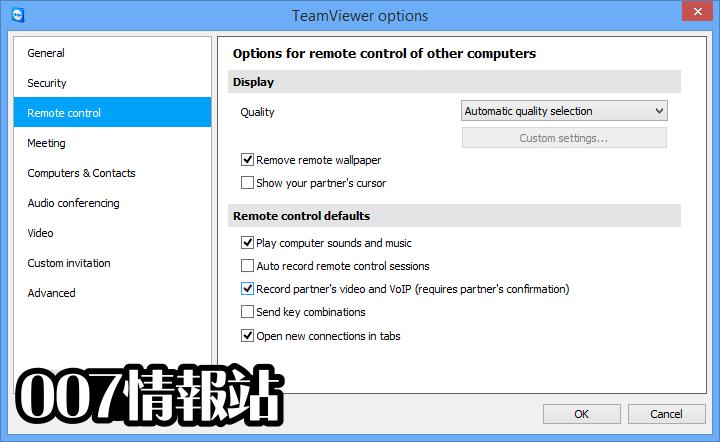 TeamViewer Screenshot 5