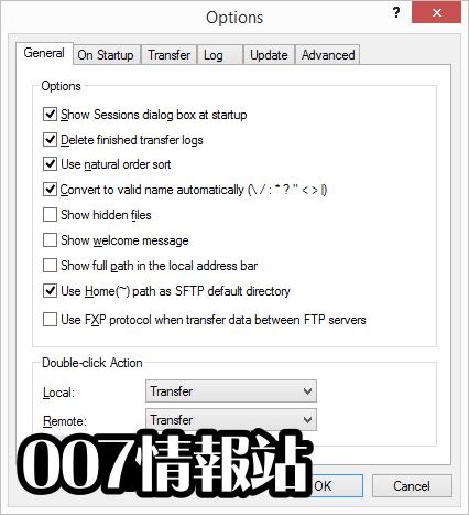 Xftp Free Screenshot 4